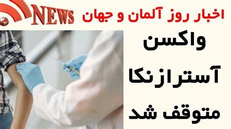 Sie müssen sich allerdings nicht zwangsweise impfen lassen. AstraZeneca-Impfung eingeschränkt - YouTube
