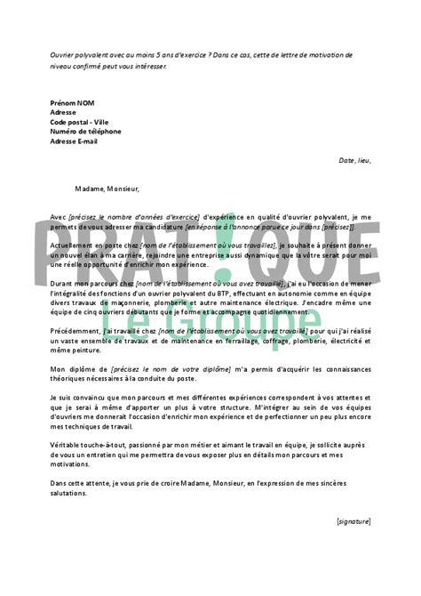 lettre motivation cuisine lettre de motivation pour un emploi d 39 ouvrier polyvalent