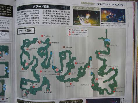 infinite undiscovery famitsu maps guide walkthrough