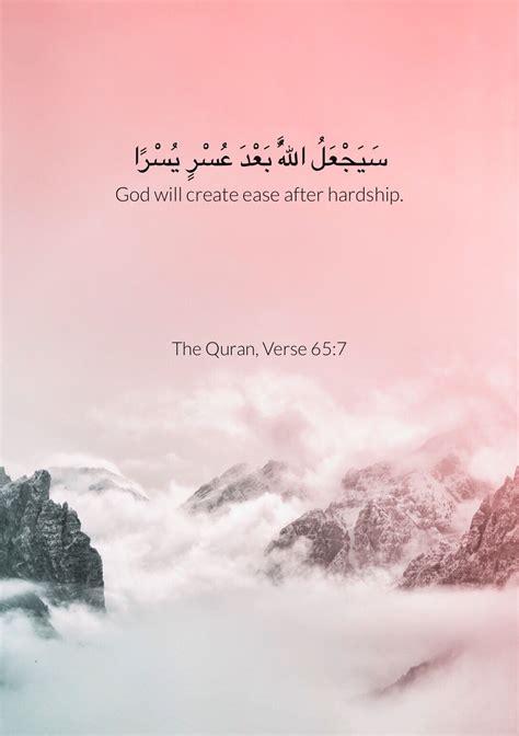 pin on quran verses islamic quotes