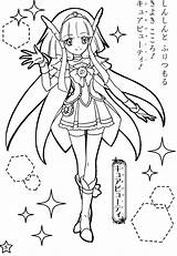 Glitter Coloring Chloe Force Pages Cure Pretty Candy Anime Breeze Smile Sheets Books Printable Precure Reika Template Adult Manga Beauty sketch template