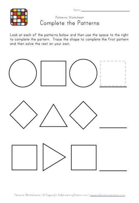preschool patterning worksheets kindergarten pattern worksheets math math patterns 608
