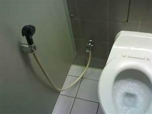 Dusche Neben Toilette : hallodubai das stille rtchen ~ Markanthonyermac.com Haus und Dekorationen