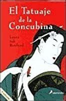 concubines tattoo sano ichiro   laura joh rowland