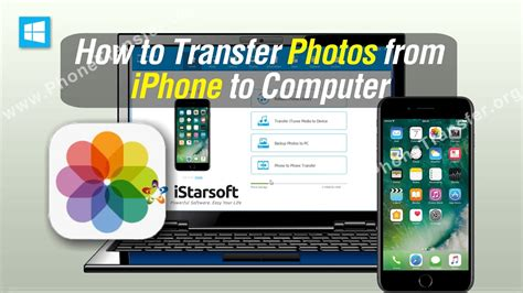 how to transfer photos from iphone to computer windows 7 how to transfer photos from iphone to laptop dell sony How T
