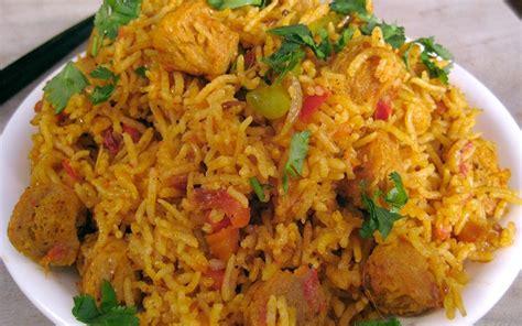 Soya Chunks Biryani Recipe  How To Make Meal Maker Biryani