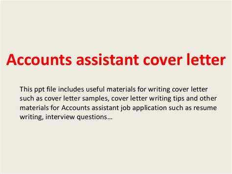 cover letter for assistant accounting manager