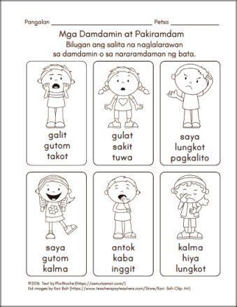 filipino worksheets samut samot kindergarten reading