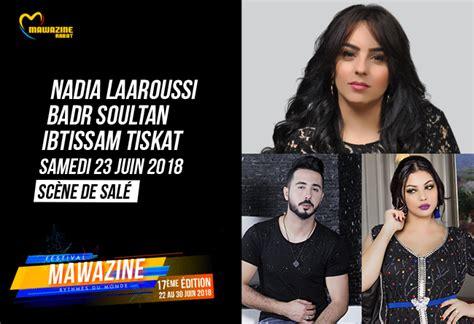 Nadia Laaroussi / Badr Soultan / Ibtissam