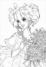 Coloring Anime Pages Princess Adults Manga Books Voteforverde Printable Sheets Mystical Stick Holding Disney Print Nurie Movies Library Clipart Only sketch template