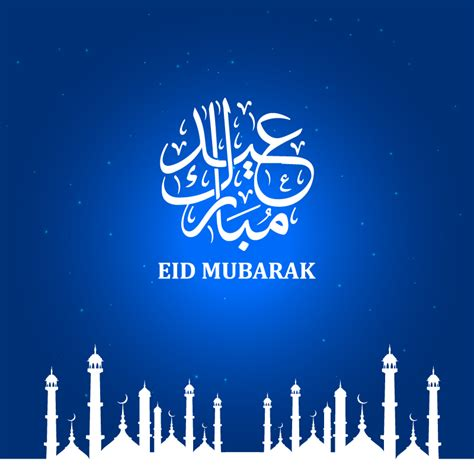 eid mubarak card  vector design  blue gradient