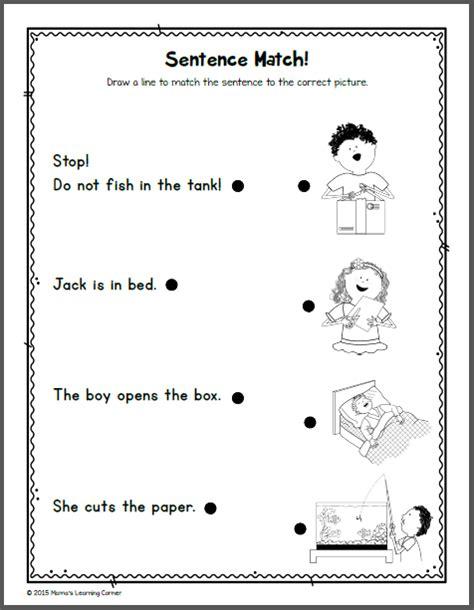 kindergarten reading  phonics packet  mamas learning