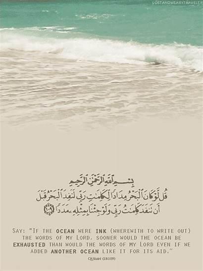 Quran Ayah Surah Kahf Quotes Ocean Sea