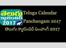 Telugu Calendar Panchangam 20172018 తెలుగు క్యాలెండర్