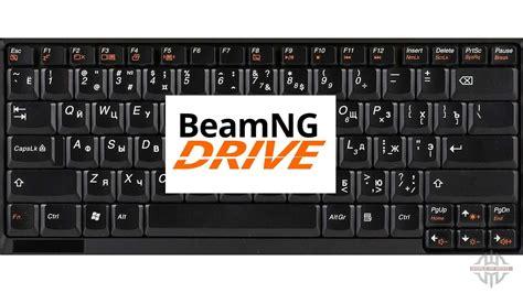 control  beamngdrive keyboard shortcuts