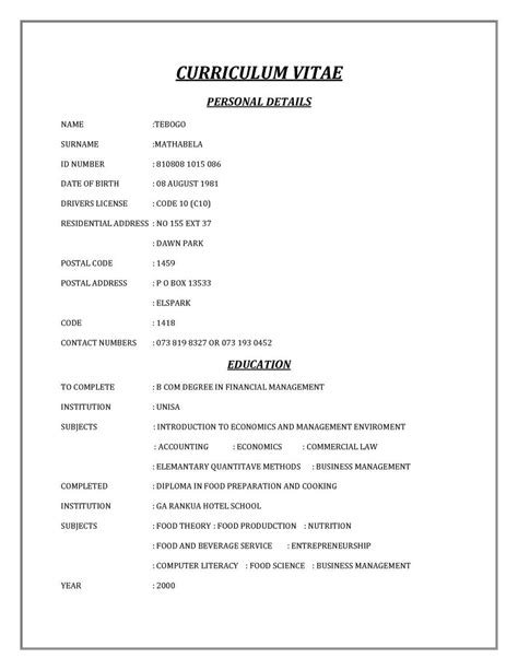 Cv Structure by Cv Template South Africa Competent Pics Amazing Resumes