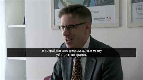 Beide staaten sind mitglieder des europarates und der organisation für sicherheit und zusammenarbeit in europa. Interview, Fernsehsender Klan, Thema: Arbeitsmarkt ...