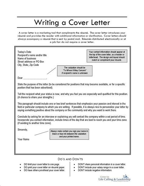 sample cover letter unknown salutation