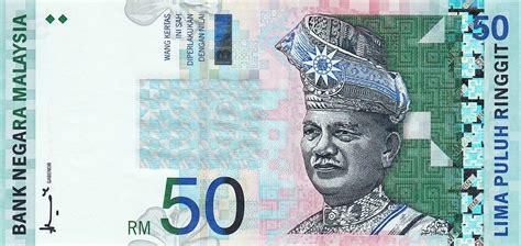 banknote malaysia