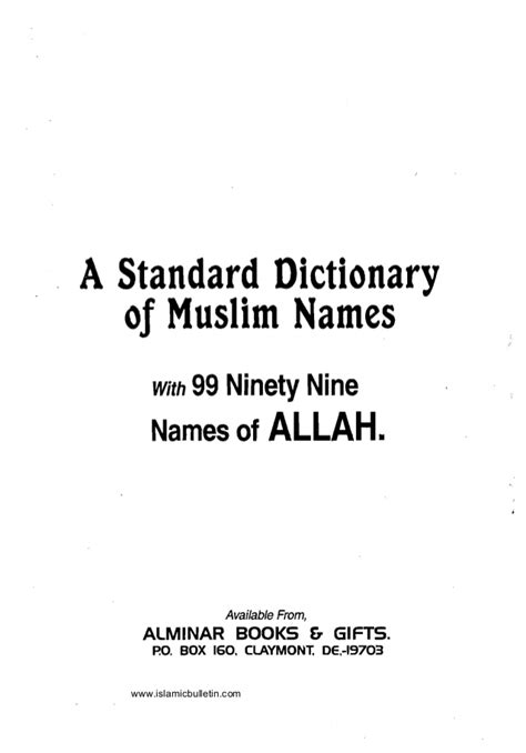 A Standard Dictionary of Muslim Names