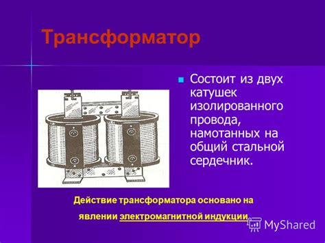 § 12 учебника К.Ю Богданова для 11 класса