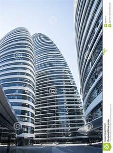 Zaha Hadid Architektur : in asien peking china moderne architektur wangjing soho redaktionelles bild bild 45283570 ~ Frokenaadalensverden.com Haus und Dekorationen