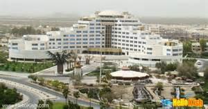 kish island eram hotel online reservation