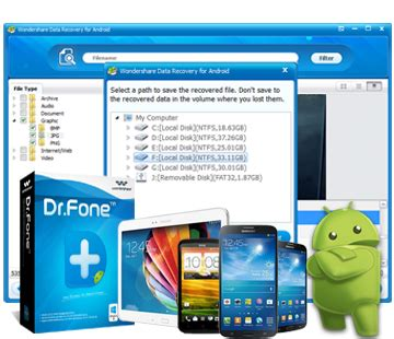 sms recovery android samsung recovery transfer how to recover deleted text
