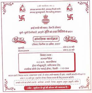 Hindu Wedding Card Matter In Hindi For Daughter – Mini Bridal