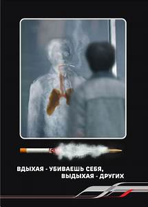 Вред курения на геморрой