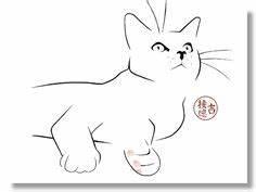 Steine Bemalen Katze : wenn sie eine katze zeichnen lernen dann schauen sie diese anleitung an man zeichnet es ganz ~ Watch28wear.com Haus und Dekorationen
