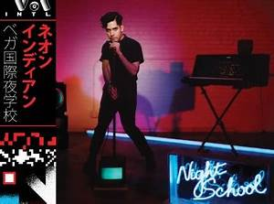 Neon Indian on Mexico s Love for Morrissey