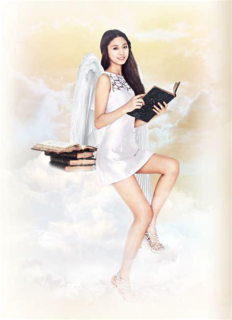 kim seol hyun wiki drama