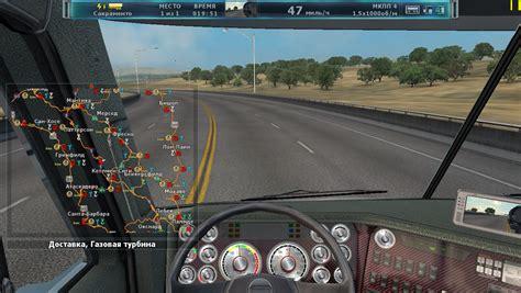 Скачать игры дальнобойщики 2 на андроид