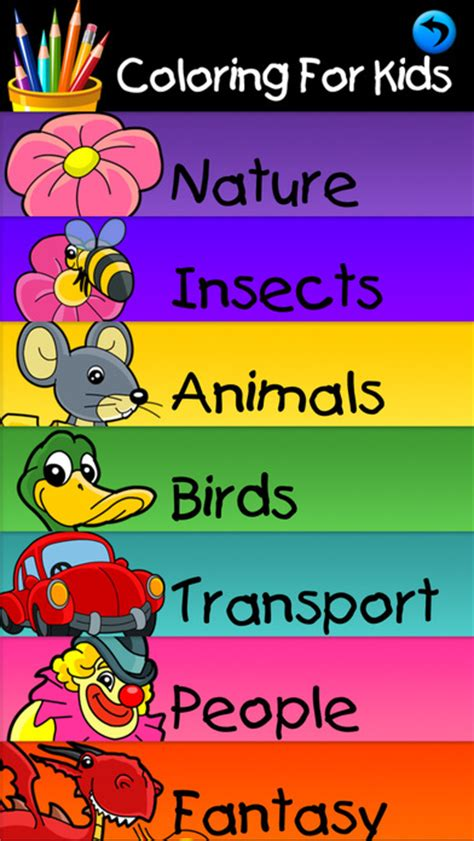 coloring pages  kids educational color book app