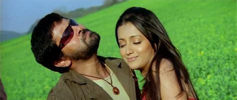 velho tamil mp4 video songs baixar high quality