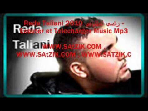 HAZINA TÉLÉCHARGER MUSIC