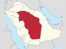 FileNajd Region in Saudi Arabiasvg Wikimedia Commons