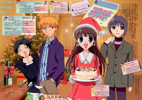Fruit Basket Anime Wallpaper - fruits basket wallpaper 183
