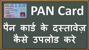 how to upload pan documents online csc With pan documents upload