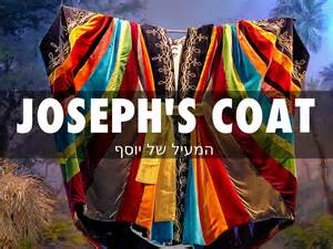 coat of many colors in the bible joseph s coat by zalman fingerman