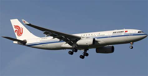 Air China Reviews and Flights - TripAdvisor