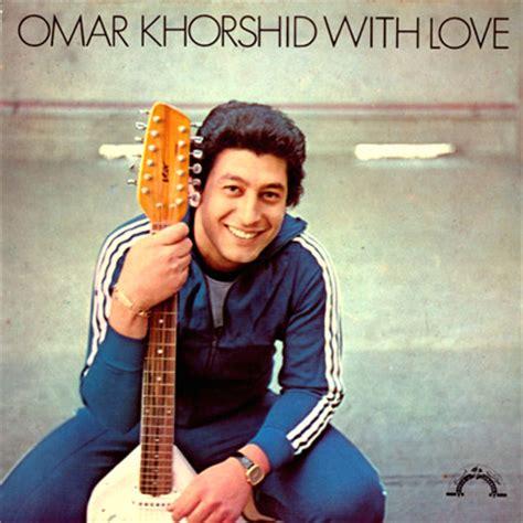 Omar Khorshid عمر خورشيد