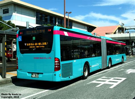 Skip to the end of the images gallery. Keisei Buses