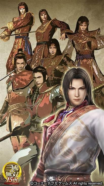 Musou Warrior Dynasty Samurai Warriors Sengoku