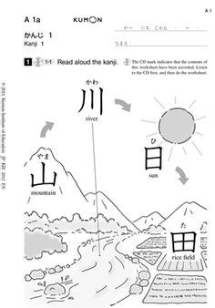 images  japanese worksheets  beginners