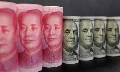 The Panic Has Begun! China US Trade War Heading to ...