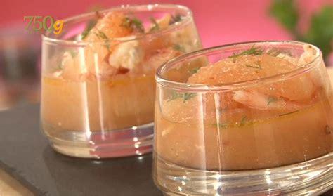 recette verrines de crevettes au pamplemousse en video