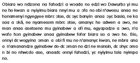 fante language sample language museum