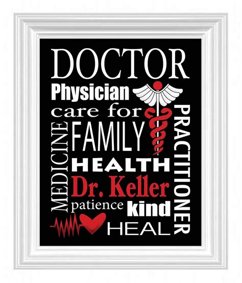 Doctor's Gift Personalized Subway Sign Wall Art Custom